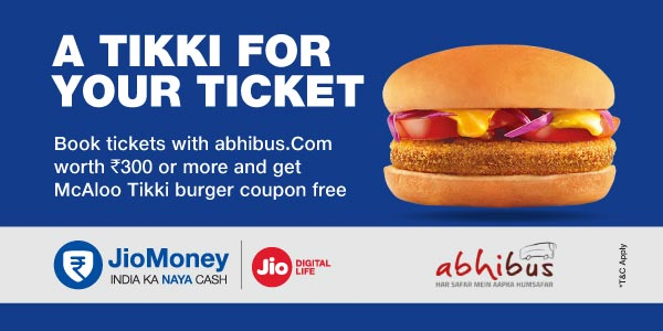 Get McAloo Tikki Burger Coupon Free
