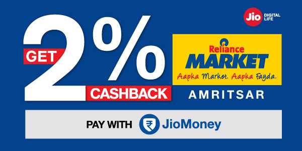 2 % cashback at reliance-market