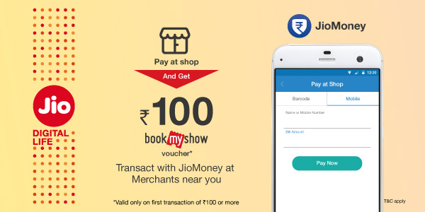 BookMyShow voucher on Physical Merchants transactions